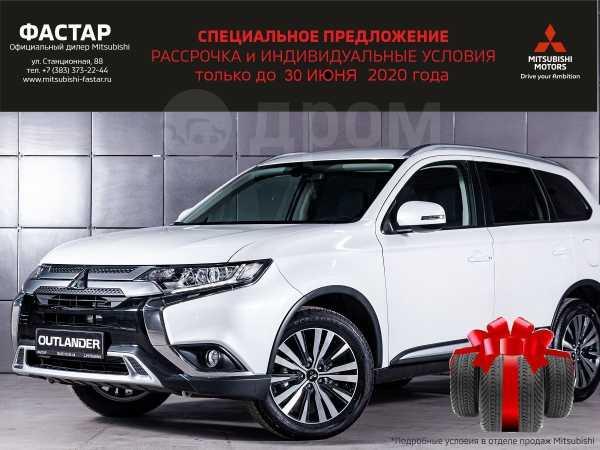 Mitsubishi Outlander, 2019 год, 1 888 000 руб.