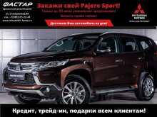Новосибирск Pajero Sport 2019
