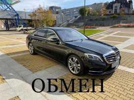 Хабаровск S-Class 2013