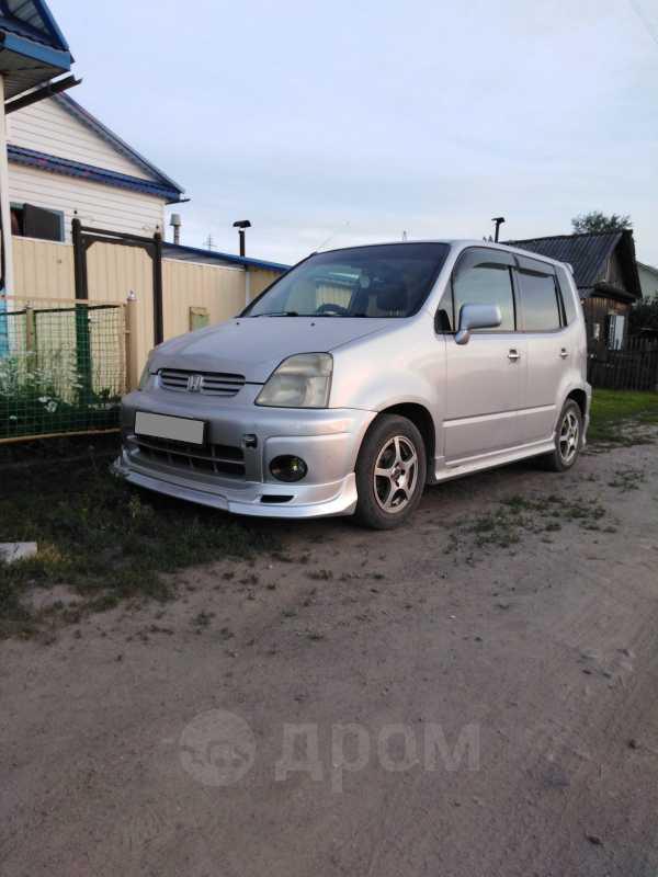 Honda Capa, 2000 год, 193 000 руб.
