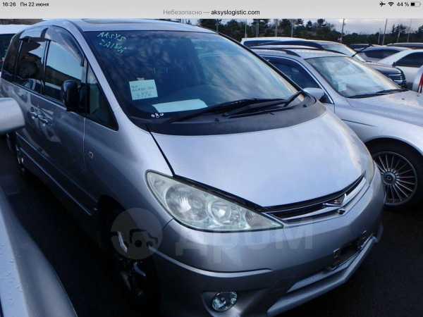 Toyota Estima, 2005 год, 209 765 руб.