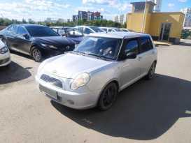 Екатеринбург Smily 2011