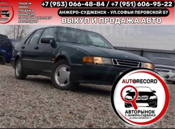 Saab 9000, 1994 год, 130 000 руб.