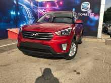 Ставрополь Hyundai Creta 2019