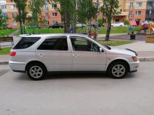 Новосибирск Vista Ardeo 1999