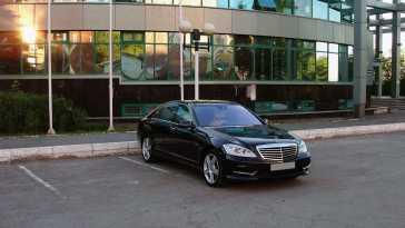 Пермь S-Class 2013
