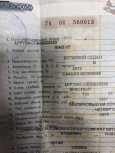 FAW V5, 2013 год, 100 000 руб.