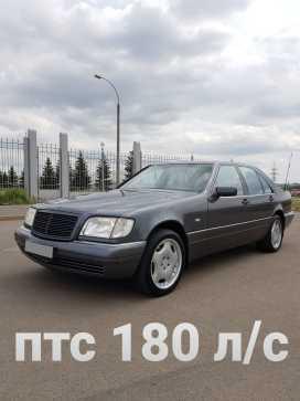 Екатеринбург S-Class 1995