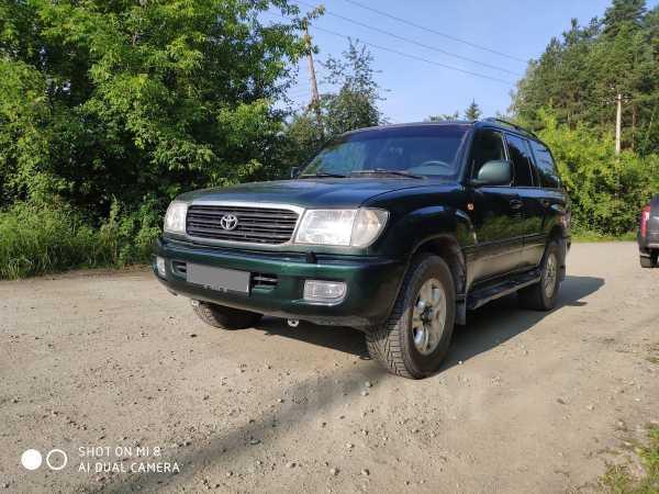 Toyota Land Cruiser, 1999 год, 725 000 руб.