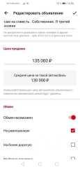 УАЗ 3151, 1993 год, 135 000 руб.
