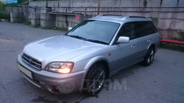 Subaru Legacy Lancaster, 2002 год, 400 000 руб.