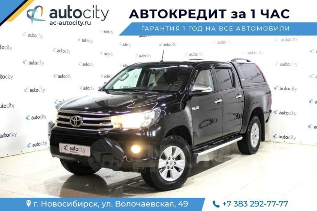 Toyota Hilux Pick Up, 2015 год, 1 760 000 руб.