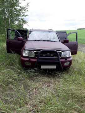 Курган Land Cruiser 1999
