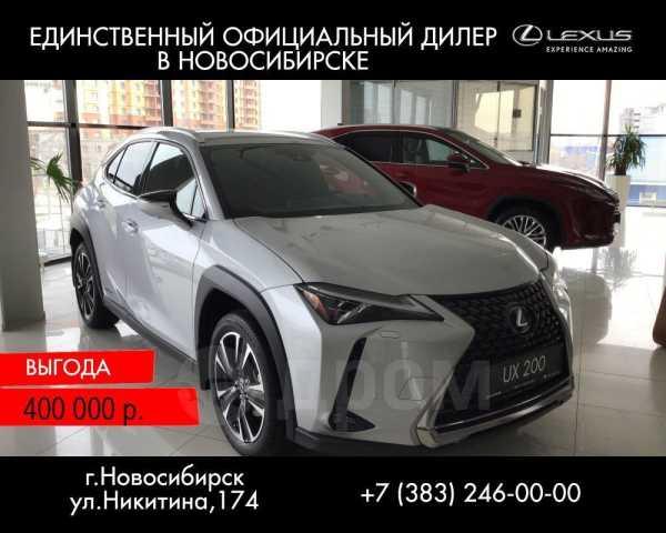 Lexus UX250h, 2019 год, 3 462 000 руб.