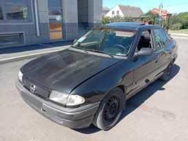 Краснодар Astra 1995