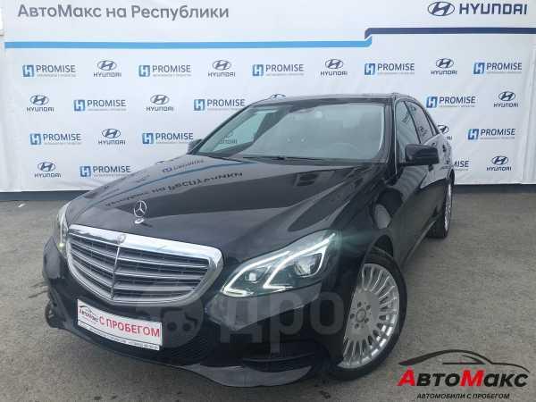 Mercedes-Benz E-Class, 2015 год, 1 150 000 руб.