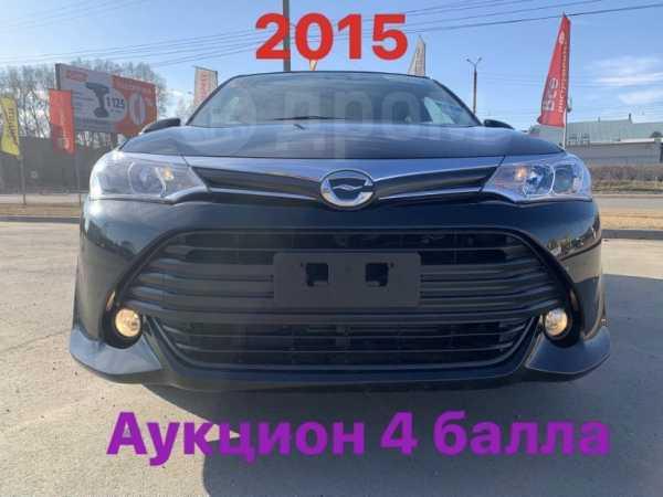 Toyota Corolla Axio, 2015 год, 669 000 руб.