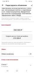 Lifan Cebrium, 2014 год, 350 000 руб.