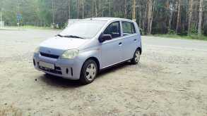 Аргаяш Cuore 2004