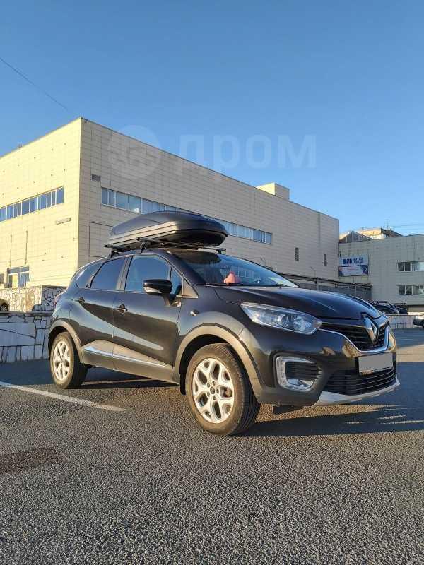Renault Kaptur, 2016 год, 750 000 руб.