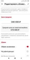 Kia Ceed, 2009 год, 375 000 руб.