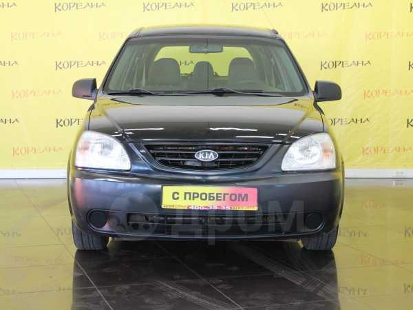 Kia Carens, 2006 год, 279 900 руб.