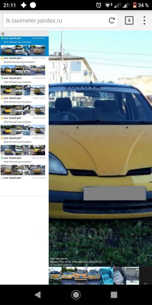 Toyota Prius, 1999 год, 135 000 руб.