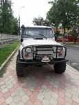 УАЗ 3151, 1997 год, 370 000 руб.