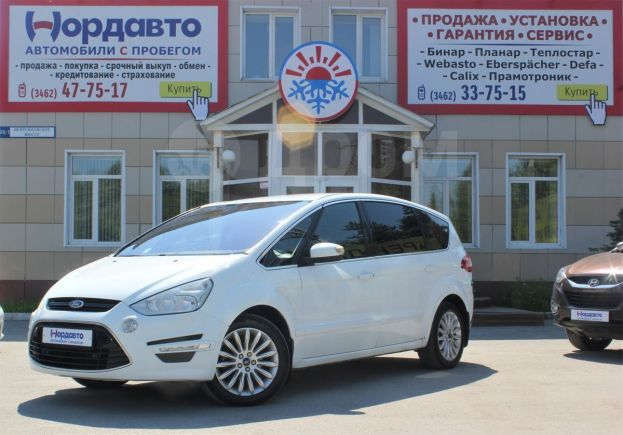 Ford S-MAX, 2012 год, 830 000 руб.