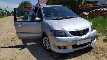 Иркутск Mazda MPV 2000