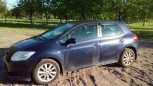 Toyota Auris, 2009 год, 370 000 руб.