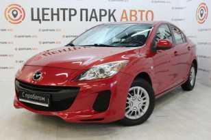 Тюмень Mazda Mazda3 2011