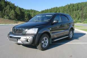 Ханты-Мансийск Sorento 2002