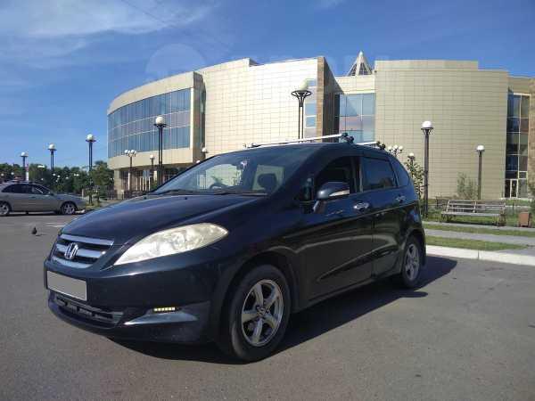Honda Edix, 2004 год, 363 000 руб.
