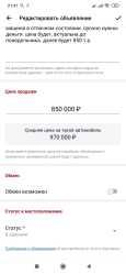Infiniti G25, 2013 год, 808 000 руб.
