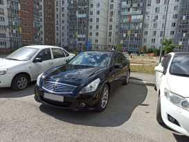 Челябинск G25 2013