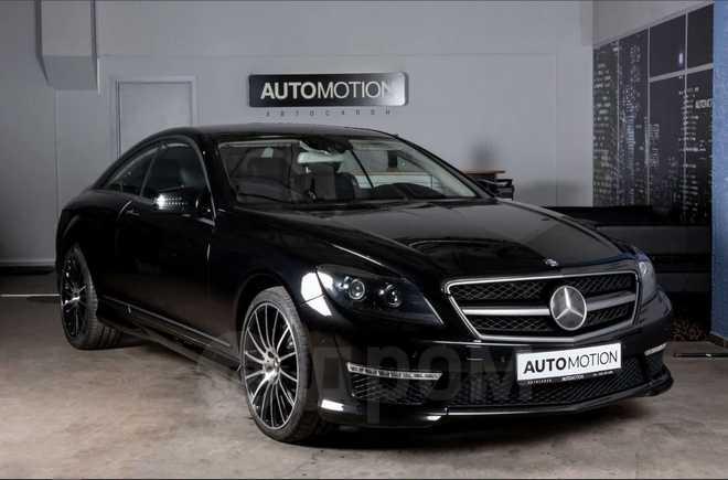 Mercedes-Benz CL-Class, 2012 год, 1 555 000 руб.