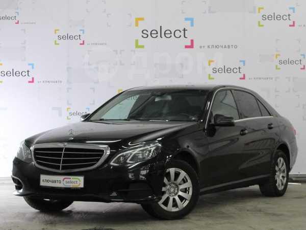 Mercedes-Benz E-Class, 2015 год, 997 500 руб.