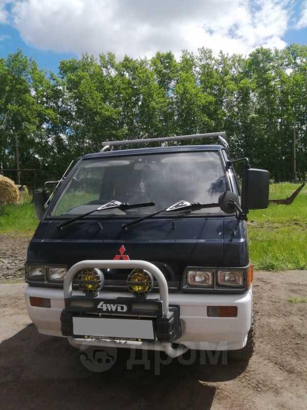 Mitsubishi Delica, 1991 год, 240 000 руб.