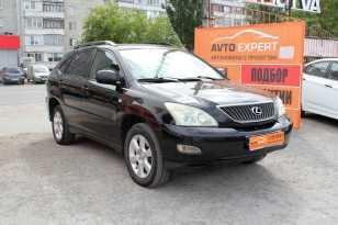 Тюмень RX300 2003