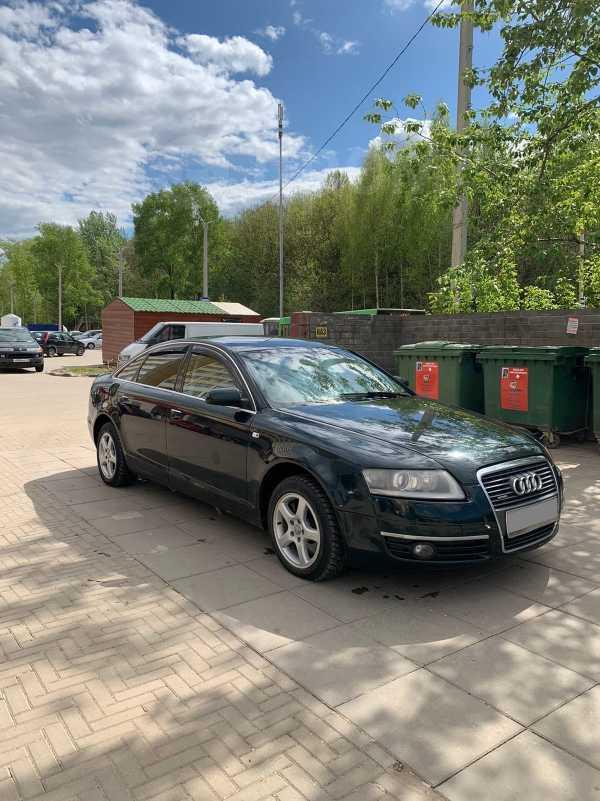 Audi A6, 2005 год, 480 000 руб.