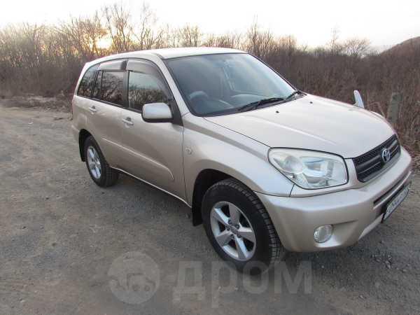 Toyota RAV4, 2005 год, 575 000 руб.
