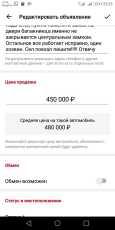 УАЗ Патриот, 2014 год, 500 000 руб.