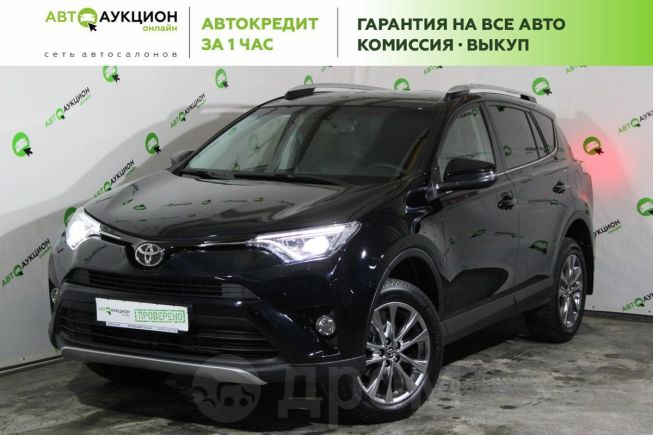 Toyota RAV4, 2018 год, 1 745 000 руб.