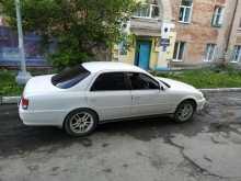 Екатеринбург Cresta 1997