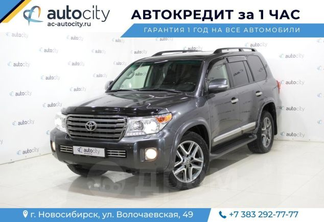 Toyota Land Cruiser, 2013 год, 2 499 000 руб.