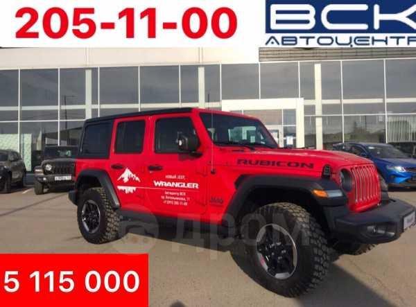 Jeep Wrangler, 2019 год, 5 115 000 руб.