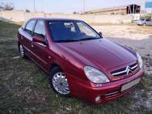 Симферополь Xsara 2003
