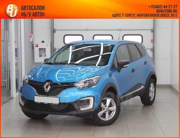 Renault Kaptur, 2017 год, 820 000 руб.