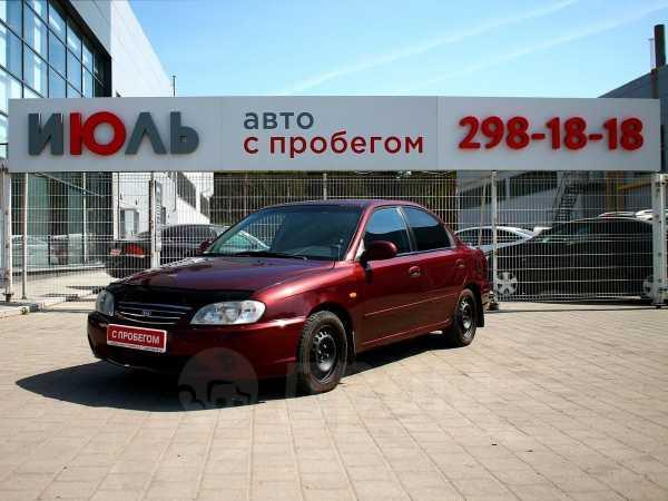 Kia Spectra, 2006 год, 179 000 руб.